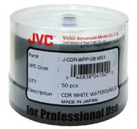 JVC-Watershield-CD-R-200